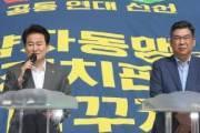 700만표 손에 쥔다? MBC 후배 박영선에 달린 정동영 창당