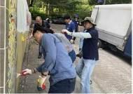 무료로 집수리 기술 배워볼까 … 서울시 운영 인기 아카데미