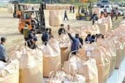 [사진] 공공비축미 수매