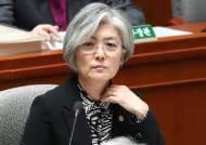 """강경화 """"日 수출규제 철회 없으면 지소미아 종료 변함 없다"""""""