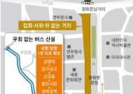 """""""찻길 줄여 보행로 늘리겠다"""" 박원순표 광화문광장 재시동"""