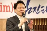 """김진태 """"2명이 16명 살해?···北주민, 터미네이터라도 되나"""""""