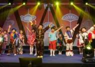 희망을 노래하는 아이들, 청각장애 아동 합창단의 감동적인 연주회