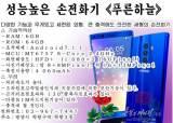 """""""얼굴·지문 인식도 가능""""…북한 <!HS>스마트폰<!HE> 살펴보니"""
