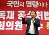 """김재원 """"이해찬 2년내 죽겠네"""" 與 """"최악 막말, 예결위장 사퇴"""""""