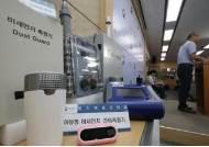미세먼지 간이측정기 38개 제품 첫 성능 인증 받는다