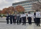 """""""우리의 양심은 홍콩 자유를 외친다""""…서울대생 침묵 행진"""