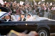 [사진] 일왕 즉위 축하 카퍼레이드