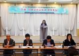 삼육대 이음인문교양교육연구소, 제1회 정기 학술대회 개최