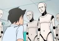 """피도 눈물도 없는 AI 면접 """"못 믿겠다"""" vs """"편하다"""""""