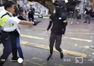 월요일 출근길에 '탕탕탕'···실탄 쏜 경찰, 홍콩시위 격해졌다