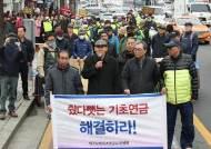 '줬다뺏는 기초연금' 10만원 이젠 안 빼았나…예산소위 통과