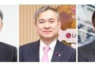 넷플릭스와 맞서라…방송+통신 '3강의 탄생'