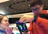 갤럭시폴드, 중국서 2차판매도 매진…인기 이어가