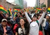 [서소문사진관] 볼리비아 모랄레스 대통령 결국 사임, 국민들은 거리로 나와 환호