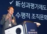 [경제 브리핑] 신한은행 '고객과 같이 성장' 평가제도 도입