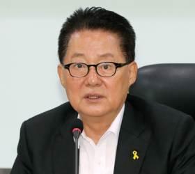 """박지원 """"선거법·공수처 어렵다…개헌도 물 건너가"""""""