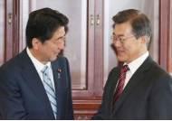"""트럼프 """"문 대통령 북한에 너무 물러···아베가 말 좀 해달라"""""""