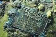 태평양전쟁 때 日근해서 사라진 美잠수함 75년만에 발견