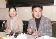 """""""한국당, 유승민 제안 수용 힘들 것…우리 로드맵대로 신당 집중하겠다"""""""