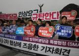 """北매체, 방위비 협상 앞둔 한미 비난…""""조선반도 평화파괴"""""""