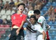 U-17 축구대표팀, 월드컵 4강행 좌절...멕시코에 0-1패