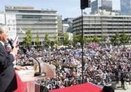 서울교육청, '보수단체 연설=히틀러' 빗댄 중학교 추가 조사 안할 듯