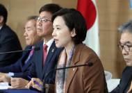 '조국' 유탄 맞은 농어촌 명문고…교육부 '전국모집 특례' 폐지