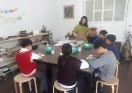 울산예비사회적기업 ㈜제이아띠, 취약계층 아동 대상 도자기 체험 수업 실시