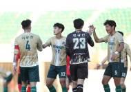 경주한수원, 천안시청 꺾고 내셔널리그 챔피언 결정전 진출