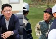 """""""전두환 골프는 국민 기망, 한국판 홀로코스트법 만들자"""""""