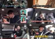 """""""수필집 두께의 새우 패티"""" '전참시', 이영자의 맛 서재"""