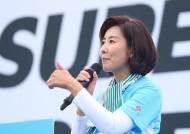 나경원 딸 특혜 의혹...문체부, 스페셜올림픽코리아 감사 착수