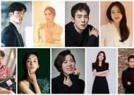 김강우X유인나·유연석X이연희·최수영X유태오 '새해전야' 캐스팅[공식]