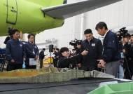 """737NG 수리 최소 두달인데…보잉은 """"운항 재개 문제없다"""""""