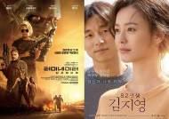 [박스오피스IS] '터미네이터6'·'82년생김지영', 극과 극 두 영화 극장가 양분(종합)