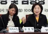 """이자스민 """"한국당서 왕따? 혼자서 싸우는 느낌이었다"""""""
