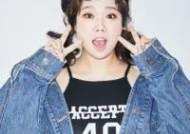 홍현희 11일 '오빠네라디오' 스페셜 DJ, 딘딘 빈자리 채운다[공식]