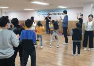 JT저축은행, 지역 아동과 함께하는 '제2회 아동인권보장데이' 개최