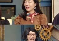 """'해투4' 서현진 """"유재석♥나경은 비밀연애, 아나운서국 다 알아"""""""