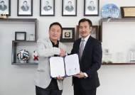 K리그, 동아방송예술대학교와 MOU 체결… '전략적 자체중계 도모'
