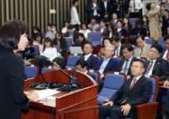 언성 높았던 한국당 재선 모임···통합 뜨거운 감자는 朴탄핵