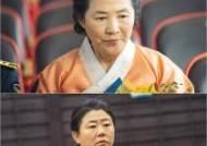 '동백꽃 필 무렵' 고두심과 이정은, 엄마의 내리사랑