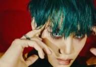 카이, 슈퍼엠에서 엑소로…타이틀곡은 '옵세션'