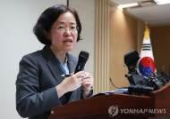 공정위, SKB-티브로드·LG유플-CJ헬로 기업결합 조건부 승인