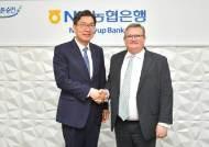 이대훈 NH농협은행장, 홍콩지점 개설 및 한국스타트업기업 진출 당부