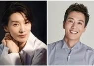 1회 강릉국제영화제, 오프닝호스트 김서형·자문위원 김래원 지원사격[공식]
