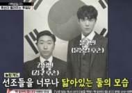 """윤봉길 종손 윤주빈 """"김구 선생 증손자, 나에게 부럽다고 해"""""""