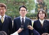 """대검 항의 방문한 정의당 """"패스트트랙 수사, 한국당 왜 봐주나"""""""