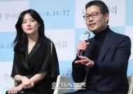 """'나를찾아줘' 유재명 """"이영애와 호흡 상상도 못해, 매순간 행복했다"""""""